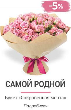 Цветы курск доставка